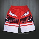 Shohoku Fighting Shorts Blue