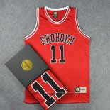 Shohoku Rukawa 11 Kid Jersey Red