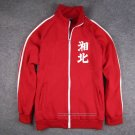 Shohoku Jackets Red