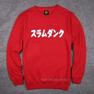 Shohoku Seiha Sweatshirts Red