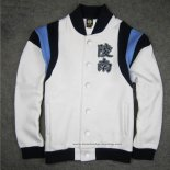 Jackets Ryonan White