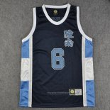 Ryonan Kashino 6 Jersey Navy Blue